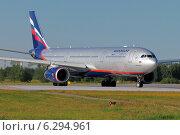 "Airbus A-330-300 авиакомпании ""Аэрофлот"" (2014 год). Редакционное фото, фотограф Александр Тарасенков / Фотобанк Лори"