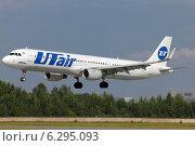 Купить «Airbus 321 авиакомпании UTair», эксклюзивное фото № 6295093, снято 25 июля 2014 г. (c) Александр Тарасенков / Фотобанк Лори
