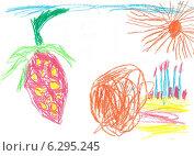 """Детский рисунок """"День рождения"""" Стоковая иллюстрация, иллюстратор Светлана Шимкович / Фотобанк Лори"""