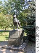 Купить «Памятник собакам – истребителям фашистских танков, Волгоград», эксклюзивное фото № 6297009, снято 15 августа 2014 г. (c) Алексей Гусев / Фотобанк Лори