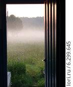 Дверь в утро. Стоковое фото, фотограф Вадим Шуенков / Фотобанк Лори