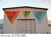 Олимпийский Стадион «Фишт» Редакционное фото, фотограф Екатерина Романенко / Фотобанк Лори