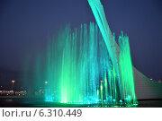 Светомузыкальный фонтан. Редакционное фото, фотограф Екатерина Романенко / Фотобанк Лори
