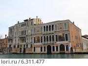 Купить «Венеция. Дворец на Гранд Канале», фото № 6311477, снято 15 февраля 2013 г. (c) Елена Велесова / Фотобанк Лори