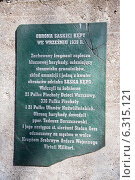 Купить «Commemorative plaque of heroic defenders Saska Kepa in 1939», фото № 6315121, снято 21 октября 2018 г. (c) BE&W Photo / Фотобанк Лори