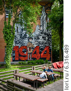 Купить «Mural on the wall of the building Primary School Number 32», фото № 6316489, снято 21 октября 2018 г. (c) BE&W Photo / Фотобанк Лори