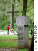 Купить «The cemetery of the prisoners of the Lambinowice concentration camp, Poland», фото № 6318269, снято 28 сентября 2002 г. (c) Caro Photoagency / Фотобанк Лори