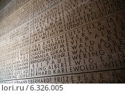Mark Lange, Belgium, oak plaque with the names Fallen at the German military cemetery Lange Mark (2013 год). Редакционное фото, агентство Caro Photoagency / Фотобанк Лори
