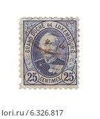 Купить «Почтовая марка Люксембурга с изображением великого герцога Адольфа. 1899 год», иллюстрация № 6326817 (c) Евгений Ткачёв / Фотобанк Лори