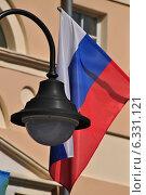 Декоративный фонарь и флаг России на Пятницкой улице в Москве (2014 год). Стоковое фото, фотограф lana1501 / Фотобанк Лори