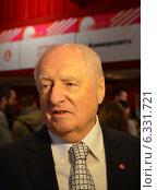 Марк Анатольевич Захаров на 36 ММКФ (2014 год). Редакционное фото, фотограф Анна Юферева / Фотобанк Лори