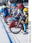 Купить «Спидвей на льду, спортсмены готовы к старту», фото № 6332149, снято 1 февраля 2014 г. (c) Andrey Michurin / Фотобанк Лори