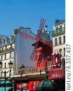 Купить «Paris - JUNE 5: Moulin Rouge Cabaret famous red mill on June 5 in Paris, France. Moulin Rouge Cabaret is the famous cabaret theatre in Paris since 1889», фото № 6337437, снято 15 сентября 2012 г. (c) Elnur / Фотобанк Лори