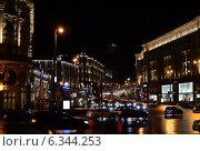 Тверская улица ночью (2014 год). Редакционное фото, фотограф Александр Щелкунов / Фотобанк Лори
