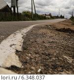 Дорога (2014 год). Стоковое фото, фотограф Andrew Khmelek / Фотобанк Лори