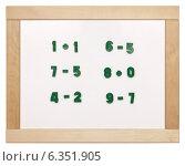 Купить «Доска в деревянной рамке с математическими задачами на сложение и вычитание», фото № 6351905, снято 7 ноября 2013 г. (c) Насыров Руслан / Фотобанк Лори