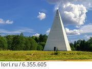 Селигерская пирамида Александра Голода, фото № 6355605, снято 23 октября 2017 г. (c) Зезелина Марина / Фотобанк Лори