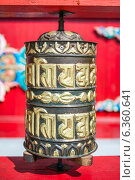Буддийский молитвенный барабан Хурдэ в Иволгинском дацане. Стоковое фото, фотограф Артем Мишуков / Фотобанк Лори