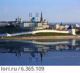 Купить «Казанский кремль с отражением в реке на закате», фото № 6365109, снято 10 августа 2014 г. (c) Михаил Коханчиков / Фотобанк Лори