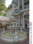 """Купить «Спа отель и ресторан  """"Пегаса Пилс"""". Юрмала», эксклюзивное фото № 6370985, снято 30 августа 2014 г. (c) Svet / Фотобанк Лори"""