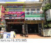 Купить «Туристическое агентство. Сиемреап. Камбоджа», фото № 6373985, снято 20 июня 2014 г. (c) Александр Подшивалов / Фотобанк Лори
