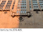 Купить «Low angle view of Civic Opera House, Wacker Drive, Chicago, Cook County, Illinois, USA», фото № 6374405, снято 19 марта 2019 г. (c) Ingram Publishing / Фотобанк Лори