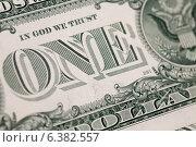 Купить «Детали купюры в один американский доллар», фото № 6382557, снято 10 сентября 2014 г. (c) Момотюк Сергей / Фотобанк Лори
