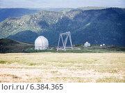 Обсерватория в горах. Стоковое фото, фотограф Максим Кожушко / Фотобанк Лори