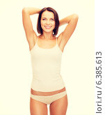 Купить «beautiful woman in beige cotton underwear», фото № 6385613, снято 25 июля 2013 г. (c) Syda Productions / Фотобанк Лори