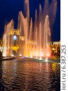 Купить «Шоу поющих фонтанов с ночной подсветкой на центральной площади Еревана. Армения», фото № 6387253, снято 4 июля 2013 г. (c) Евгений Ткачёв / Фотобанк Лори