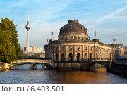 Купить «Телевизионная башня в Европе, Берлин, Германия, музей Боде», фото № 6403501, снято 11 октября 2013 г. (c) Андрей Рыбачук / Фотобанк Лори
