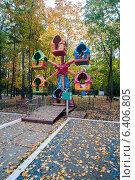 Купить «Карусель Солнышко», фото № 6406805, снято 16 сентября 2014 г. (c) Владимир Черкасов / Фотобанк Лори