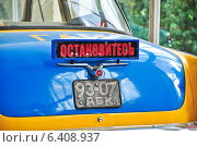 "Стоп сигнал (остановитесь) на багажнике ГАЗ-21Р ""Волга"" ГАИ на ВДНХ (2014 год). Редакционное фото, фотограф Алёшина Оксана / Фотобанк Лори"