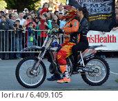 Adrenaline Rush FMX в Ульяновске (2014 год). Редакционное фото, фотограф СергейДорогов / Фотобанк Лори