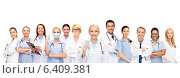 Купить «smiling doctors and nurses with stethoscope», фото № 6409381, снято 18 мая 2013 г. (c) Syda Productions / Фотобанк Лори