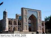 Купить «Ташкент - Медресе Кукельдаш», фото № 6416269, снято 2 июля 2014 г. (c) Мирсалихов Баходир / Фотобанк Лори