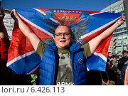 Мужчина держит флаг Новороссии во время оппозиционного «Марша мира» по бульварам в центре Москвы, 21 сентября 2014. Редакционное фото, фотограф Николай Винокуров / Фотобанк Лори