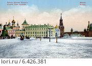 Купить «Кремль. Царская площадь. Москва. Россия», фото № 6426381, снято 2 июня 2020 г. (c) Юрий Кобзев / Фотобанк Лори