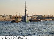 Купить «Крейсер Аврора уходит в Кронштадт», фото № 6426713, снято 21 сентября 2014 г. (c) Димка Григорьев / Фотобанк Лори