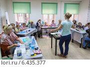 Купить «Начало урока по рисованию на воде. Турецкая живопись Эбру (Ebru)», фото № 6435377, снято 14 сентября 2014 г. (c) Кекяляйнен Андрей / Фотобанк Лори