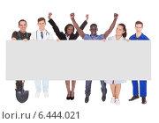 Successful People With Different Occupations Holding Billboard. Стоковое фото, фотограф Андрей Попов / Фотобанк Лори