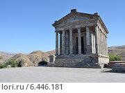 Купить «Армения, языческий храм Солнца в Гарни , I век», фото № 6446181, снято 11 сентября 2014 г. (c) Овчинникова Ирина / Фотобанк Лори