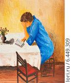 Купить «Картина. Прощальное письмо», иллюстрация № 6449309 (c) Олег Хархан / Фотобанк Лори