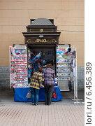 """Киоск """"Пресса"""". Санкт Петербург (2014 год). Редакционное фото, фотограф Ирина Балина / Фотобанк Лори"""