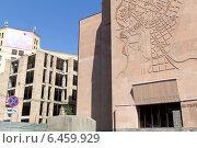Купить «Музей истории города Еревана. Основан в 1931 году. Республика Армения», фото № 6459929, снято 5 июля 2013 г. (c) Евгений Ткачёв / Фотобанк Лори