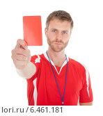 Купить «Portrait Of Referee Showing Red Card», фото № 6461181, снято 17 мая 2014 г. (c) Андрей Попов / Фотобанк Лори