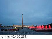 Купить «Москва. Поклонная гора», фото № 6466289, снято 25 сентября 2014 г. (c) Литвяк Игорь / Фотобанк Лори