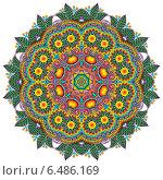 Купить «Круглый красочный растительный орнамент», иллюстрация № 6486169 (c) Олеся Каракоця / Фотобанк Лори
