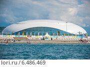 """Купить «Ледовый дворец """"Большой"""" в Олимпийском парке Сочи», фото № 6486469, снято 4 октября 2014 г. (c) Nina Zotina / Фотобанк Лори"""