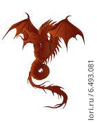 Оранжевый дракон. Стоковая иллюстрация, иллюстратор Yevgen Kachurin / Фотобанк Лори